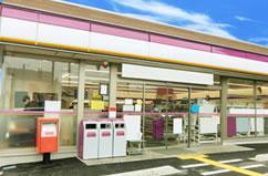 チェーン店の廃棄物処理コストを削減したい